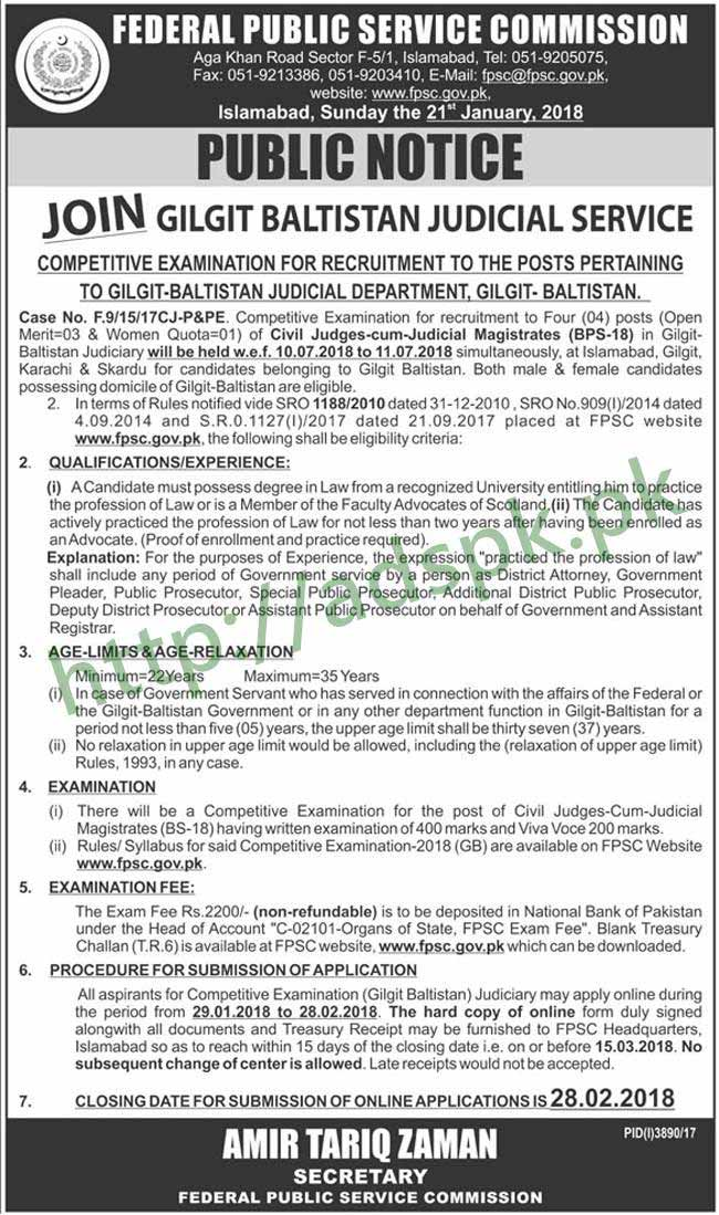 FPSC Jobs 2018 Written Test MCQs Syllabus Paper Civil Judges cum Judicial Magistrates Judicial Department Gilgit Baltistan Jobs Application Form Deadline 28-02-2018 Apply Online Now by FPSC Islamabad