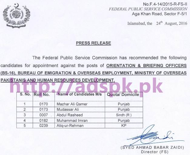 FPSC Latest Appointment against Post of Orientation and Briefing Officer F.4-14/2015 in Bureau of Emigration & Overseas Employment Ministry of Overseas Pakistanis and Human Resources Development Results Updated on 25-08-2016 by FPSC Islamabad