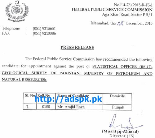 FPSC Latest Appointment against Jobs of Statistical Officer F 4-78