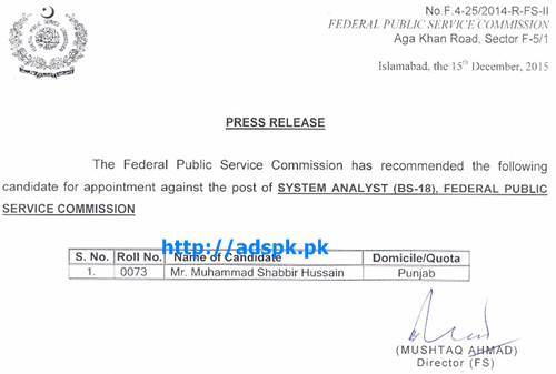 FPSC Latest Appointment against Jobs of System Analyst F 4