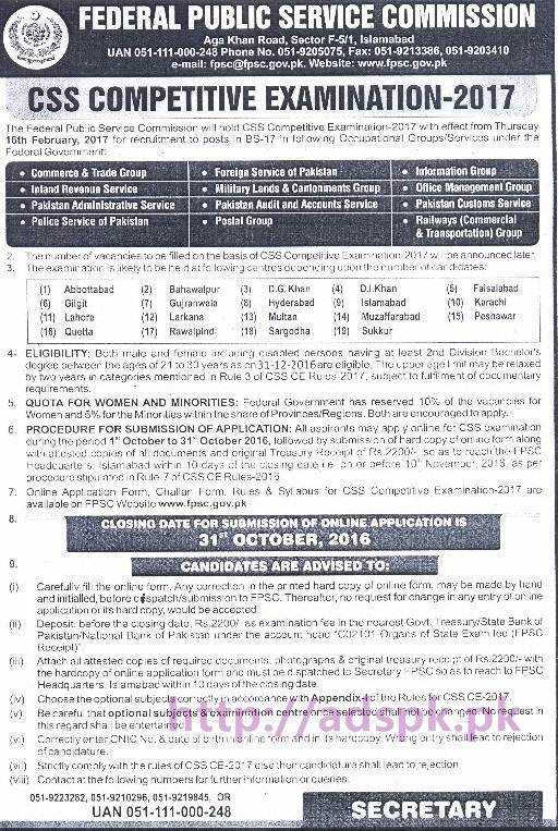 FPSC New Career Excellent CSS Jobs Competitive Examination 2017 under BPS-17 Federal Govt. Jobs Details Application Form Deadline 31-10-2016 Apply Online Now by Federal Public Service Commission Islamabad