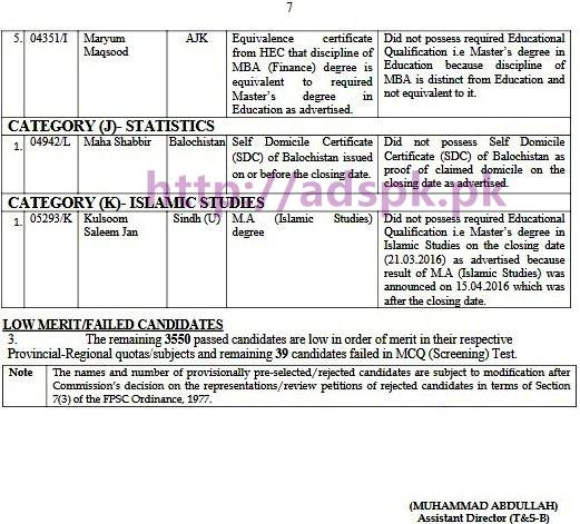 College writing service commission recruitment 2017