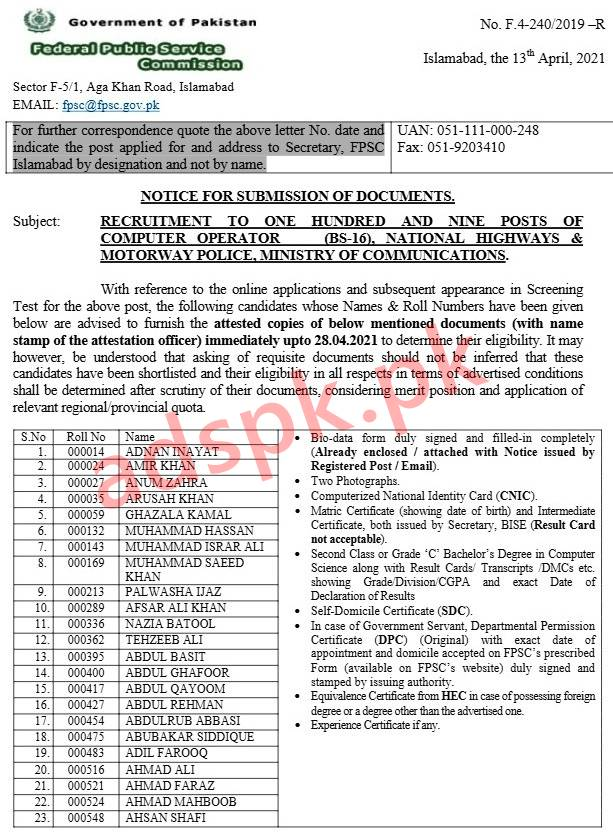 FPSC Results Documents Required Computer Operator F.4-240/2019-R in National Highways & Motorway Police Documents Submission Deadline 28-04-2021 by FPSC