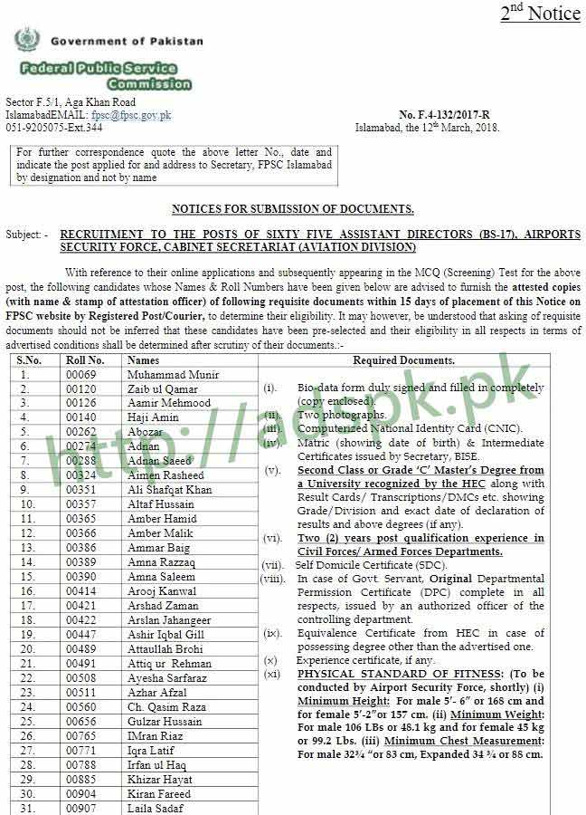 FPSC Results F.4-132/2017 Assistant Director ASF (2nd Notice) Airports Security Force Candidates Documents Submission with 15 Days Notice Updated on 13-03-2018 by Federal Public Service Commission Islamabad