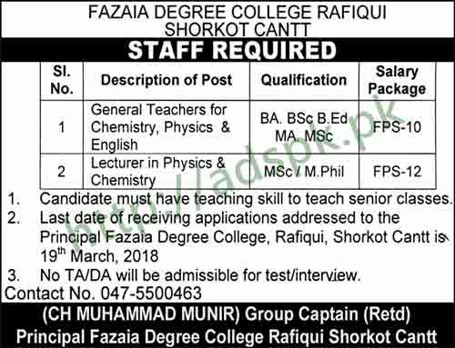 Fazaia Degree College Rafiqui Shorkot Cantt Jobs 2018 Teachers Lecturers Jobs Application Deadline 19-03-2018 Apply Now