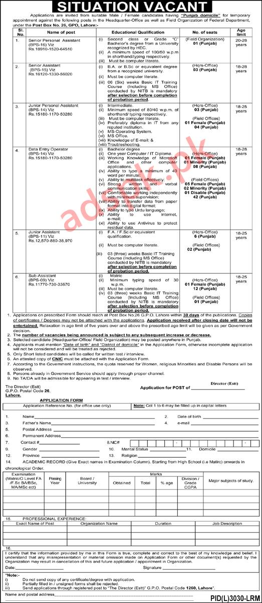 Federal Department Field Organization PO Box 26 GPO Lahore Jobs 2021 for Senior Assistant Junior Personal Assistant Data Entry Operator Junior Assistant Jobs Application Form Deadline 25-05-2021 Apply Now