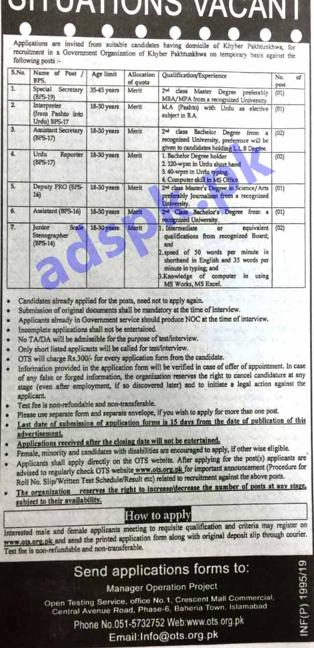 Government Organization of Khyber Pakhtunkhwa Jobs 2019 OTS