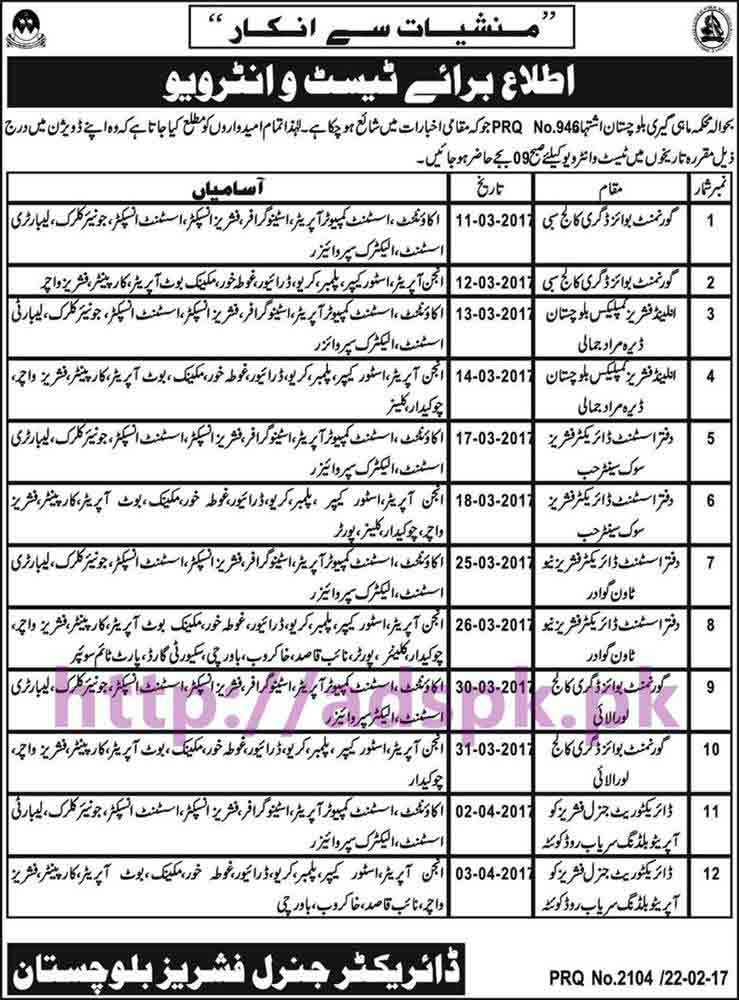 Govt. Jobs Written Test and Interview Schedule Fisheries Department Balochistan 2017 for Accountant Assistant Computer Operator Stenographer Fisheries Inspector Junior Clerk and Other Staff from 11-03-2017 to 03-04-2017 by DG Fisheries Balochistan
