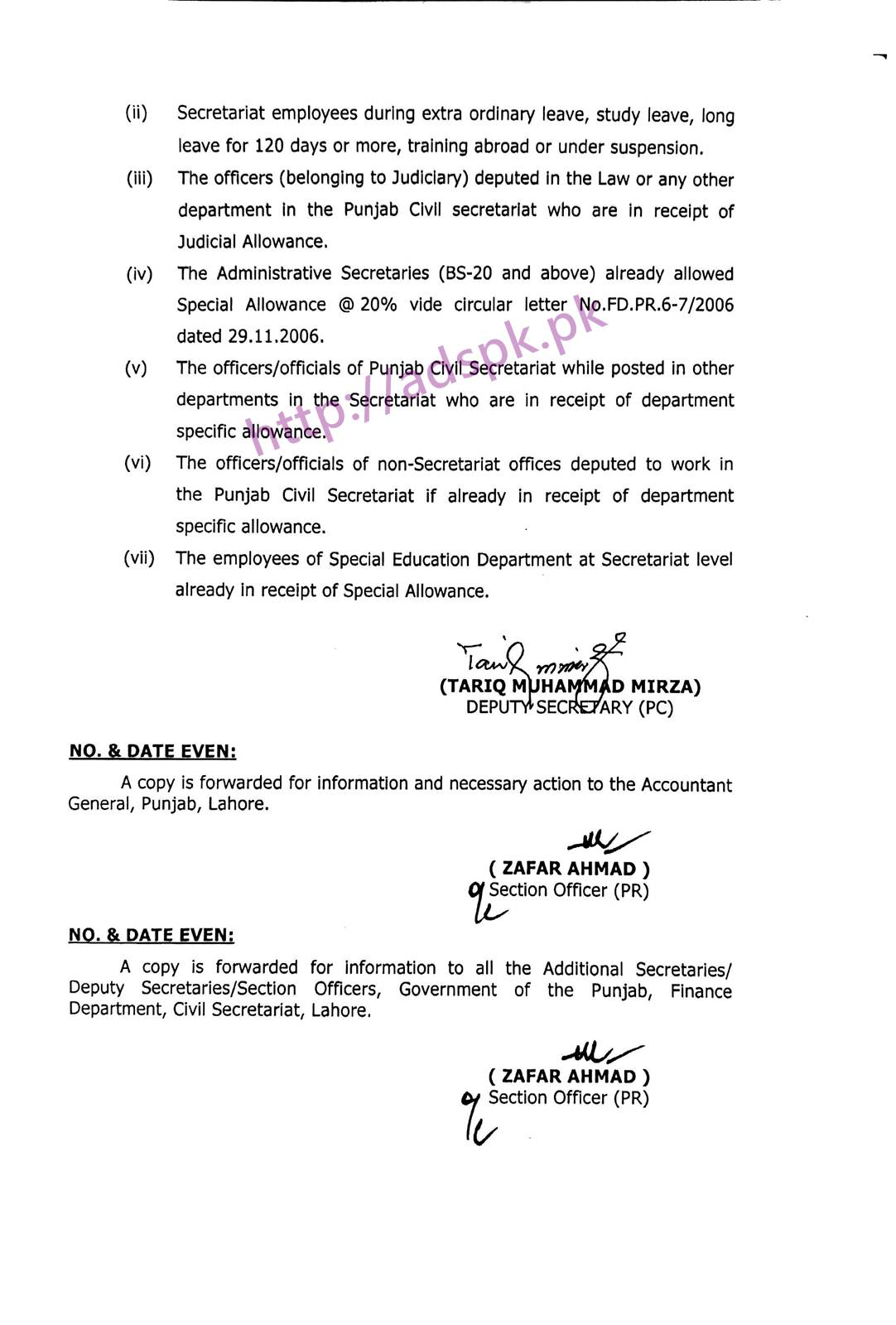 Notification punjab grant of special allowance 2017 punjab govt download notification official letter pdf file thecheapjerseys Images