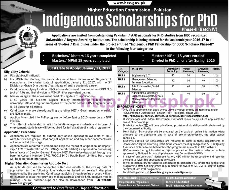 higher education commission scholarships in pakistan