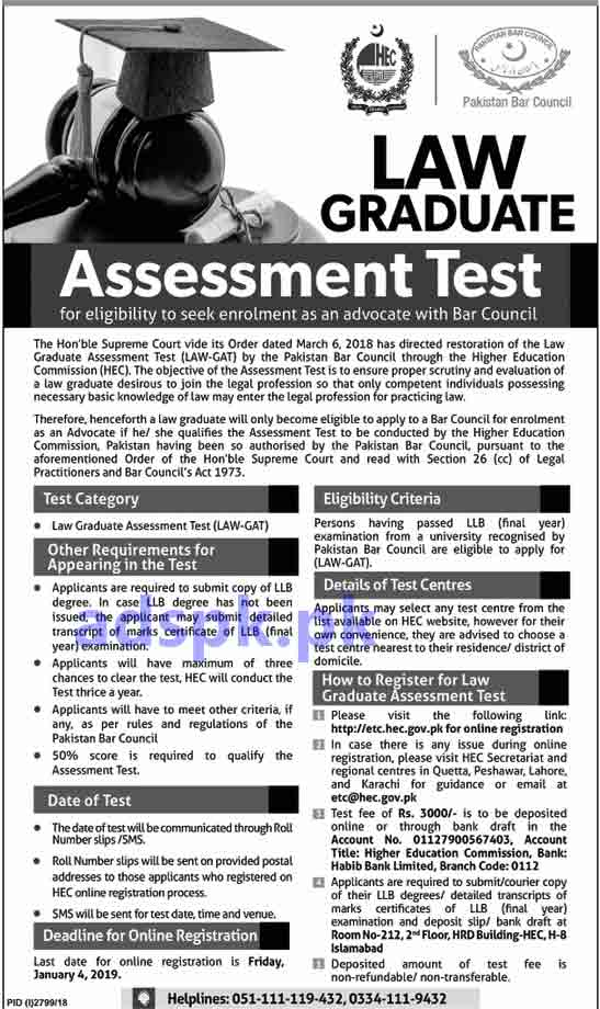HEC Law Graduate Assessment Test LAW-GAT for LLB Final Year