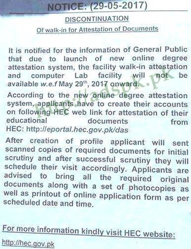 HEC Official Online Attestation of Degree/ Transcript Certificates 2017 Complete Details Must Read it Apply Online Now for Verification of their Educational Degrees/ Documents by Higher Education Commission Pakistan