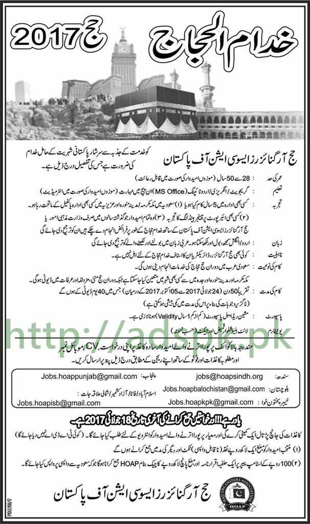 Hajj Form 2015 Pakistan Pdf