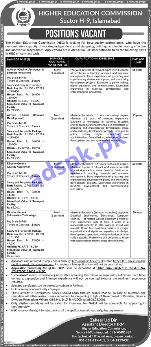 Higher Education Commission HEC Islamabad Jobs 2019 for