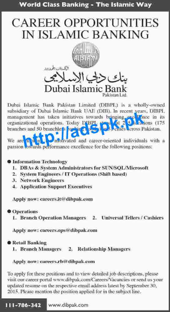 Essay Proposal Format Islamic Banking Essay The Impact Of Islamic Banking Challenges And  Sample Of An Essay Paper also Examples Of Essay Proposals Banking Essay  Barcafontanacountryinncom Examples Of Proposal Essays