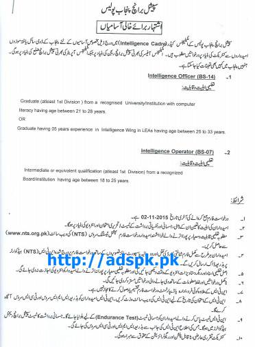 to Apply Jobs of Punjab Police Special Branch Jobs 2015 for ...