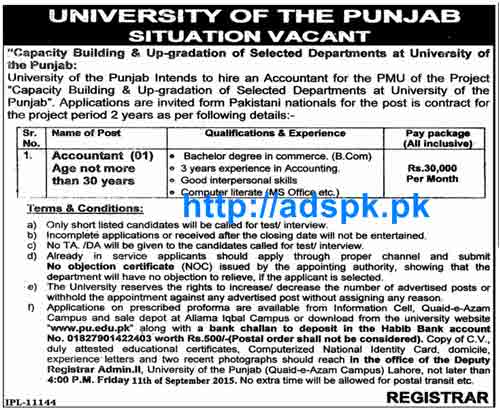 How to Apply Jobs of Punjab University Jobs 2015 for Accountant and ...