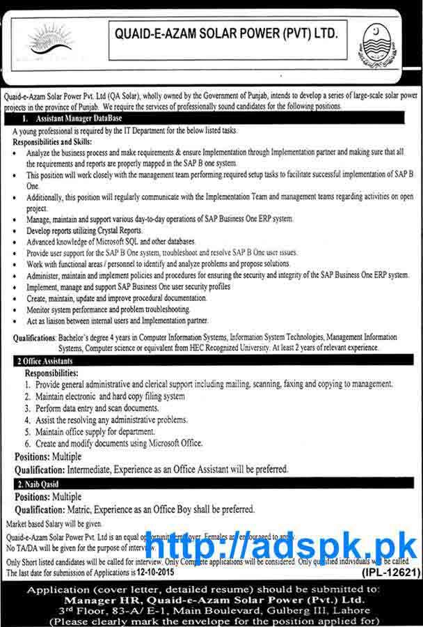 How To Apply Jobs Of Quaid-e-Azam Solar Power Ltd Jobs