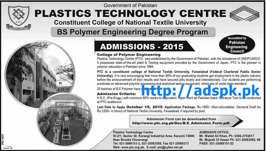 apply plastics technology centre govt  pakistan ntu admissions open   bs