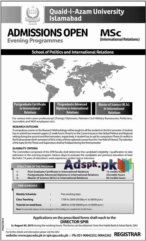 International Relations college now program