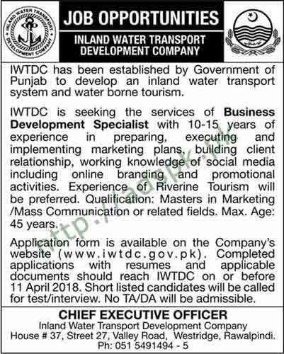 Inland Water Transport Development Company IWTDC Rawalpindi Jobs 2018 Business Development Specialist Jobs Application Form Deadline 11-04-2018 Apply Now