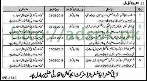 Interviews Schedule Educators 2018 District Bahawalpur
