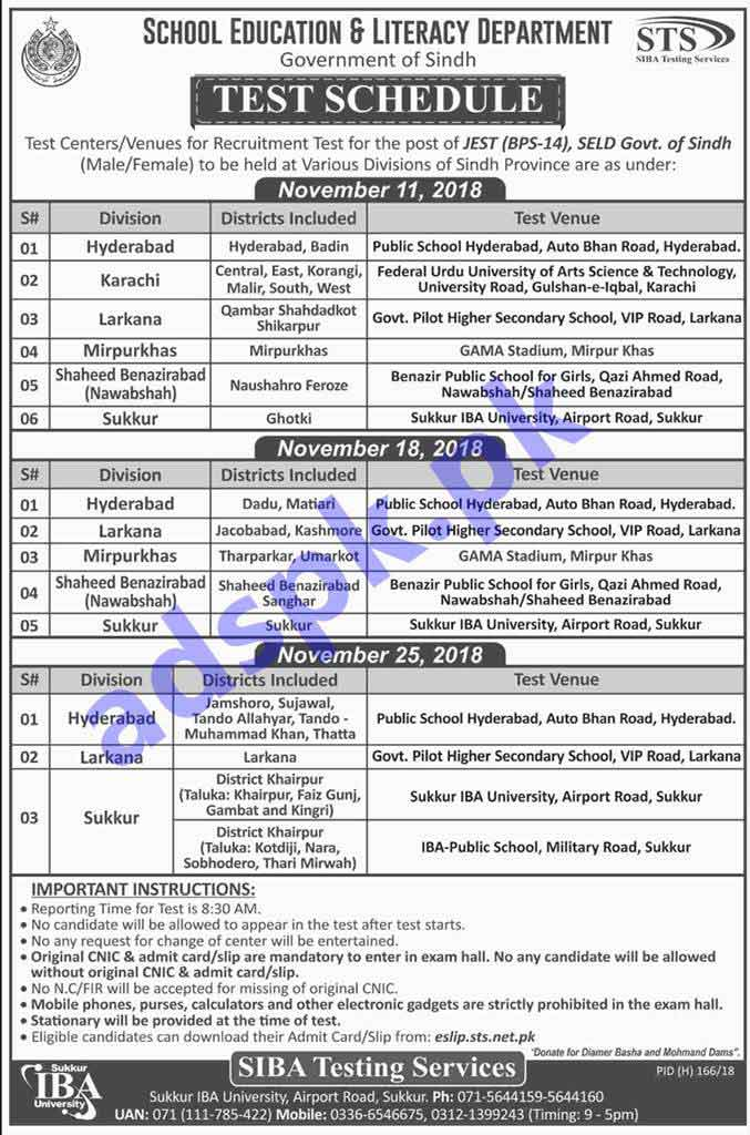 JEST Jobs Test Schedule 2018 STS SIBA Testing Services School Education & Literacy Department by STS