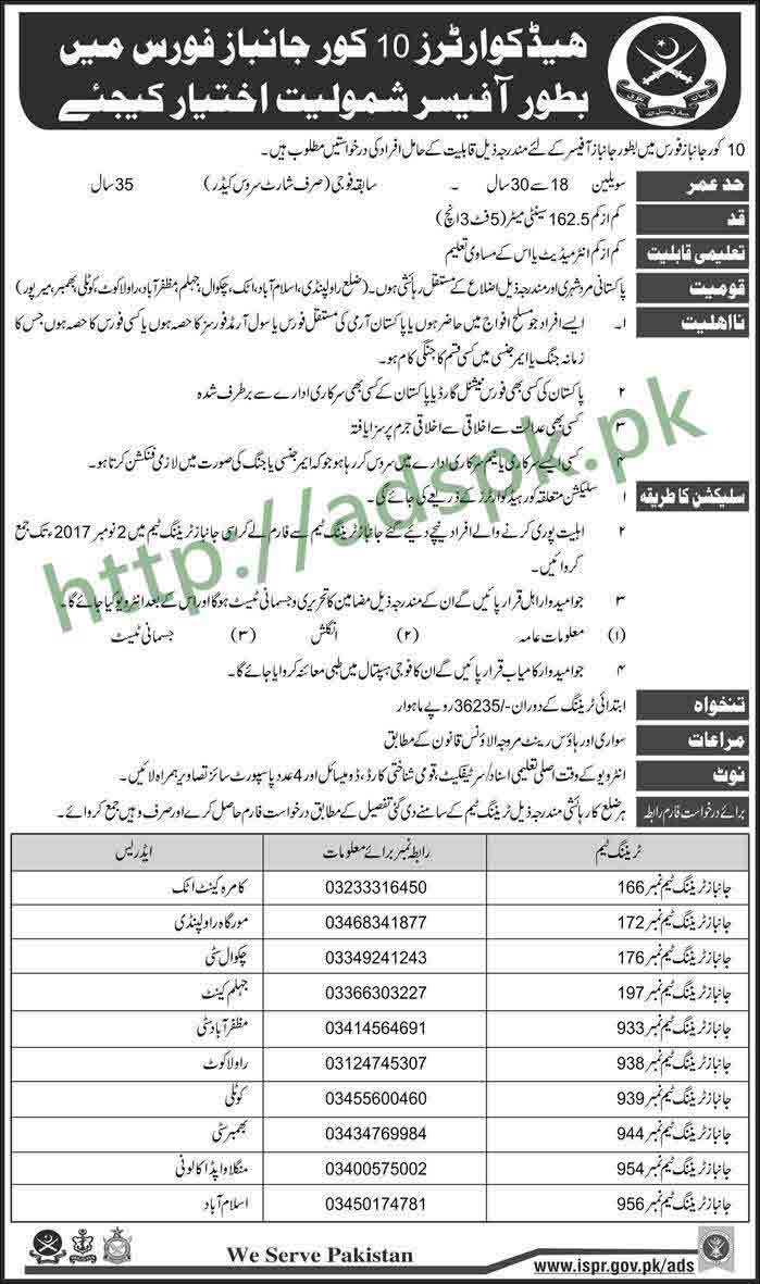 Janbaz Force Pakistan Army 10 Corp Jobs 2017 Written Test MCQs Syllabus Paper Janbaz Commissioned Officer Jobs Application Form Deadline 02-11-2017 Apply Now