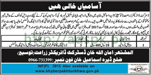 Jobs Agriculture Department Dera Ismail Khan KPK Jobs 2017 Vehicle Driver Jobs Application Deadline 28-08-2017 Apply Now
