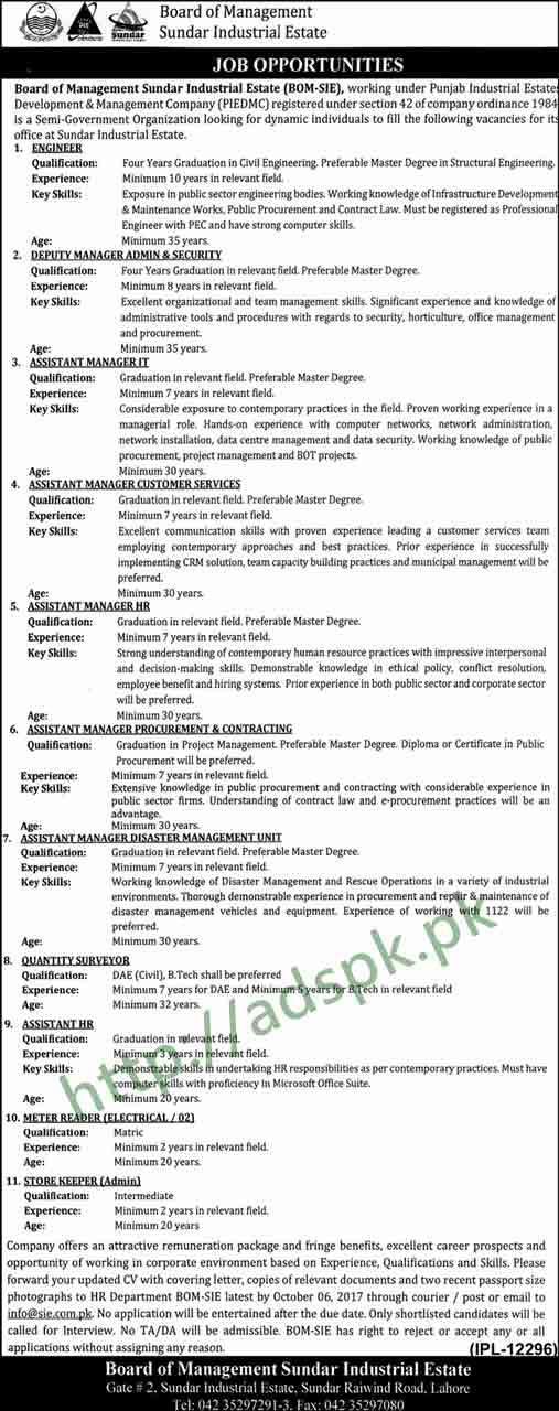 Jobs Board of Management Sundar Industrial Estate BOM-SIE Lahore Jobs 2017 Engineer Deputy Manager Admin & Security Assistant Managers Meter Reader Electrical Jobs Application Deadline 06-10-2017 Apply Now