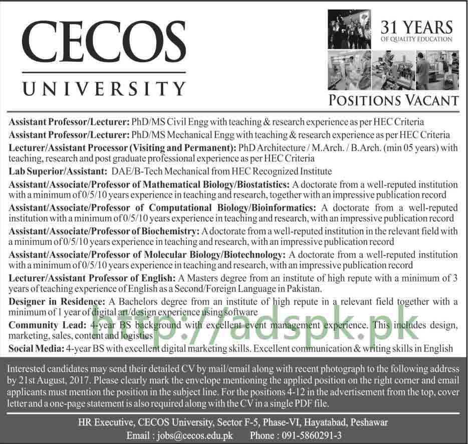 Jobs CECOS University Peshawar KPK Jobs 2017 Professors Lecturers Lab Supervisor Designer in Residence Community Lead Social Media Jobs PDF Application Deadline 21-08-2017 Apply Now
