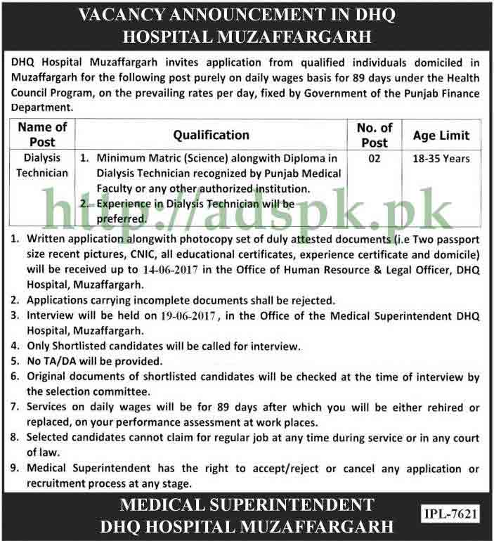 jobs dhq hospital muzaffargarh jobs 2017 for dialysis technician jobs