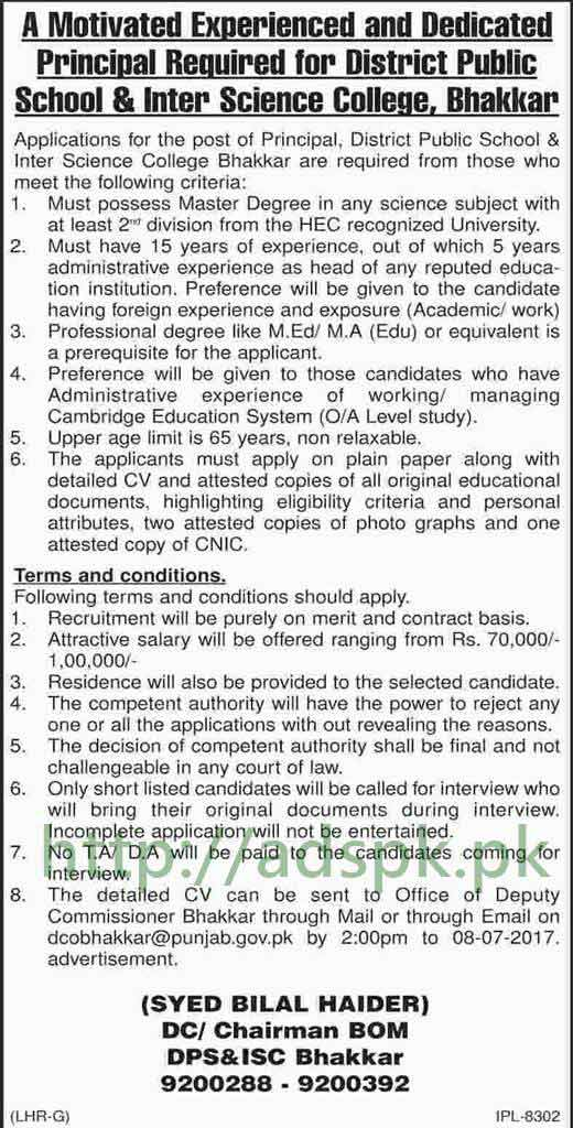 Critical Details In essay tigers reviewingwriting Explained Jobs District Public School Inter Science College DPSISC Bhakkar Jobs 2017 for Principal Jobs Application Deadline 08 07 2017 Apply Now