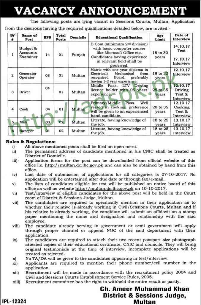 Jobs District & Sessions Judge Multan Jobs 2017 Budget & Accounts Examiner Generator Operator Driver Jobs Application Form Deadline 07-10-2017 Apply Now