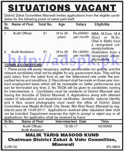 Jobs District Zakat Committee Mianwali Jobs 2017 For Audit