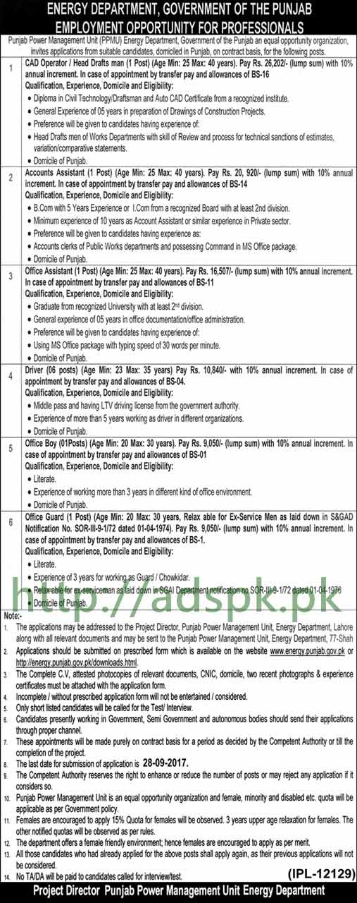 Jobs Energy Department PPMU Punjab Lahore Jobs 2017 Head Draftsman CAD Operator Accounts Assistant Office Assistant Driver Office Boy Office Guard Jobs Application Form Deadline 28-09-2017 Apply Now