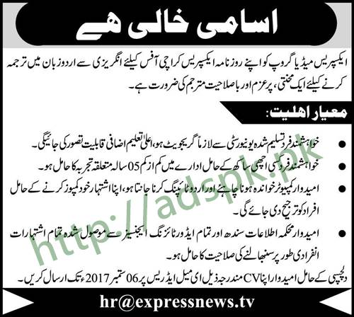 Urdu Translation Jobs From Home Related Searches