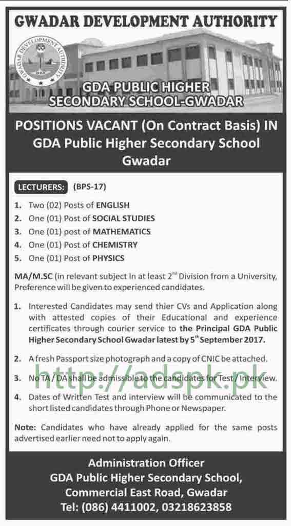 Jobs GDA Public Higher Secondary School Gwadar Jobs 2017 Lecturers English Math Physics Chemistry Social Studies Jobs Application Deadline 05-09-2017 Apply Now