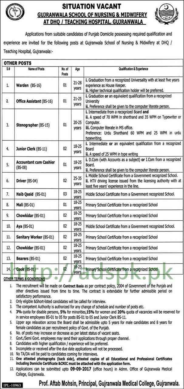 Jobs Gujranwala Nursing Midwifery School DHQ Teaching Hospital Jobs Gujranwala Jobs 2017 Warden Office Assistant Stenographer Junior Clerk Accountant Driver Jobs Application Deadline 09-09-2017 Apply Now