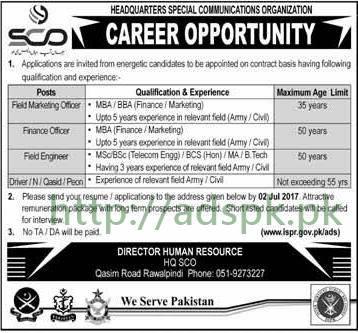 Jobs Headquarters Special Communication Organization Rawalpindi Jobs 2017 for Field Marketing Officer Finance Officer Field Engineer Jobs Application Deadline 02-07-2017 Apply Now
