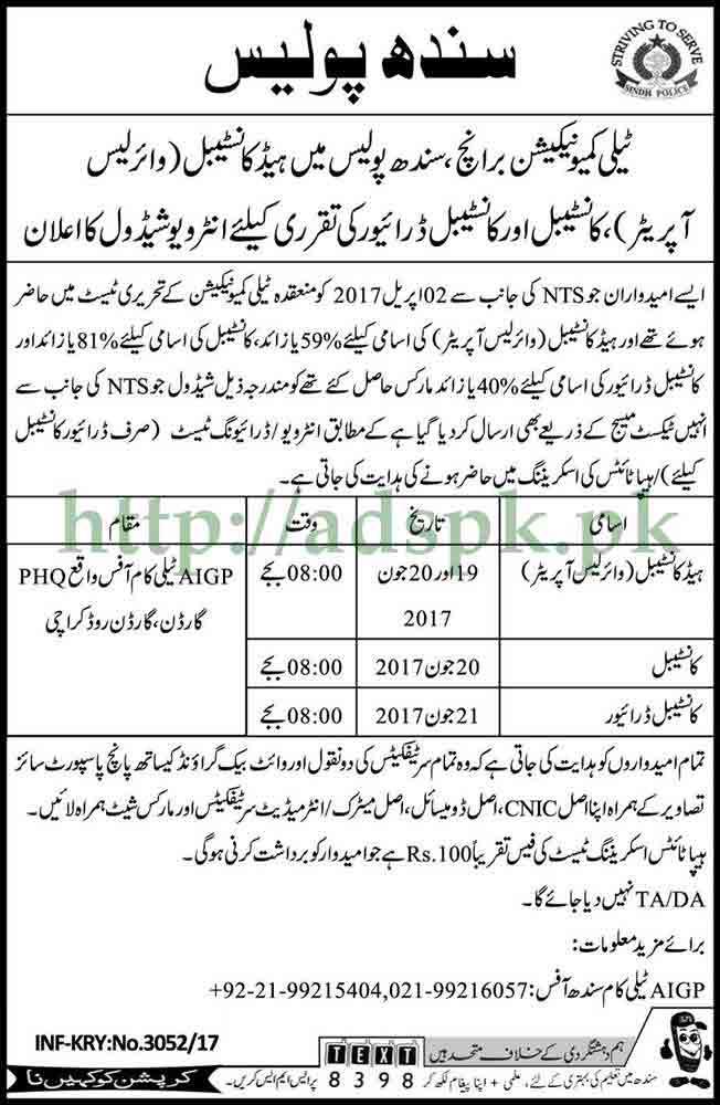 Jobs Interview Schedule Sindh Police Telecommunication Branch