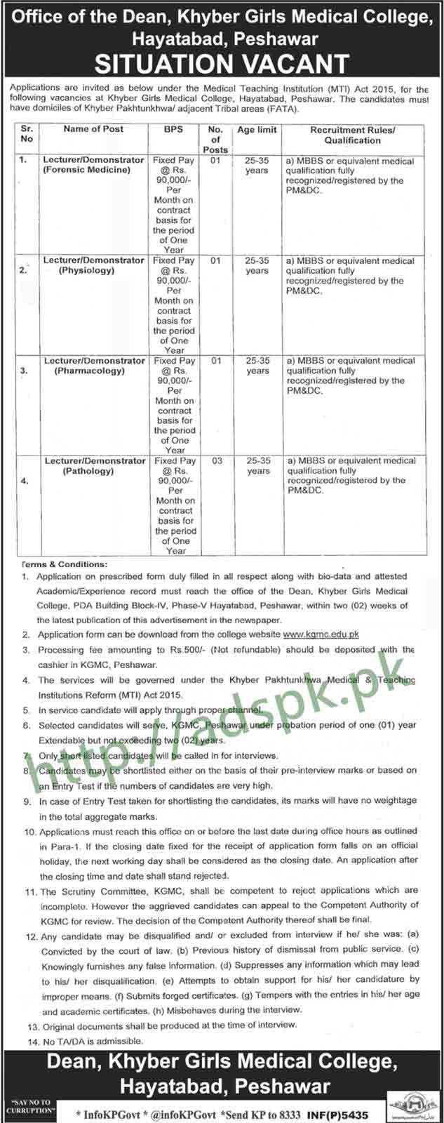 Jobs Khyber Girls Medical College Hayatabad Peshawar KPK Jobs 2017 Lecturers Demonstrators Various Disciplines Jobs Application Form Deadline 05-10-2017 Apply Now