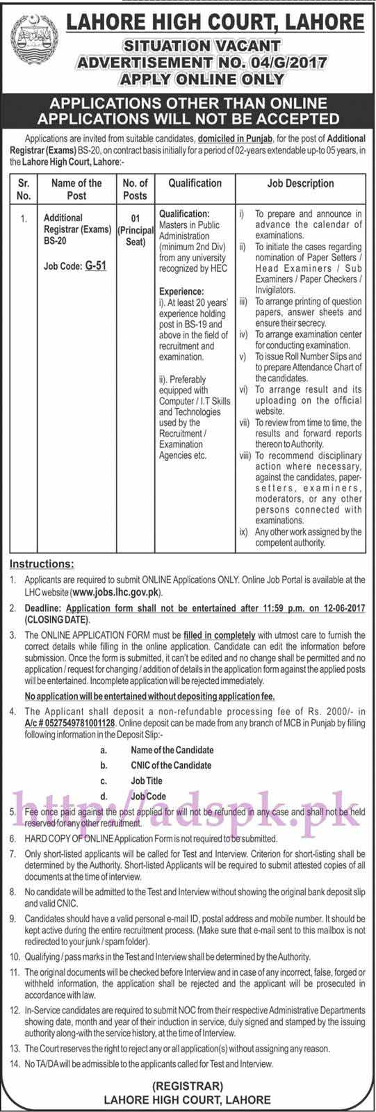 Jobs Lahore High Court Lahore Jobs Ad No.04/G/2017 Written