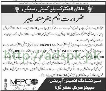 Jobs MEPCO Muzaffargarh & Layyah District Daily Wages Jobs