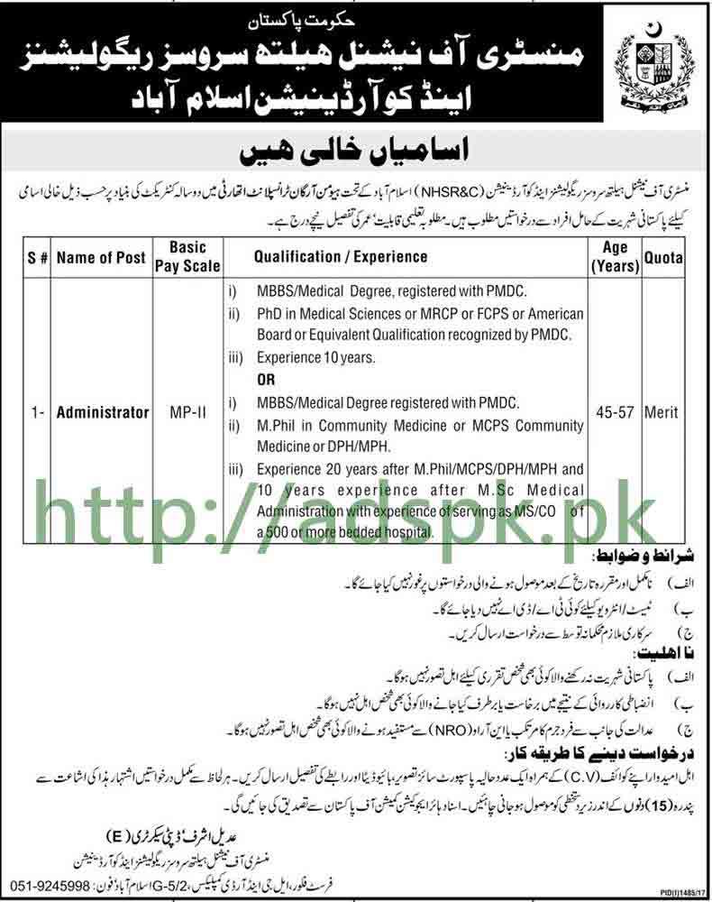 Jobs NHSR&C Islamabad Jobs 2017 Administrator Jobs Application Deadline 02-10-2017 Apply Now