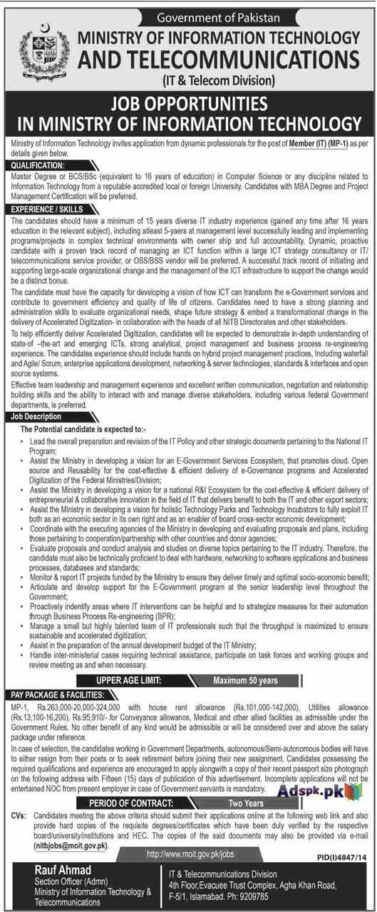 Jobs open in ministry of i t telecom division islamabad - Div computer science ...