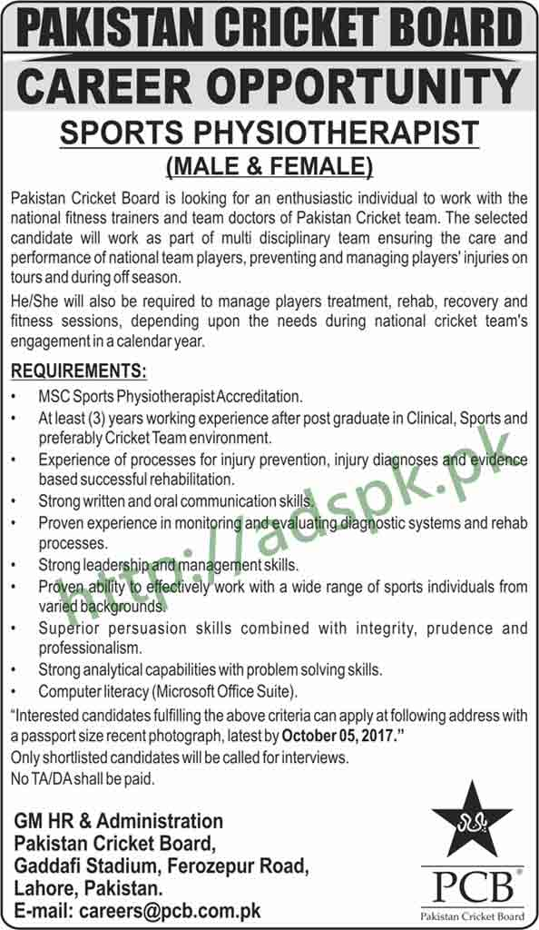 Jobs Pakistan Cricket Board PCB Lahore Jobs 2017 Sports Physiotherapist Male-Female Jobs Application Deadline 05-10-2017 Apply Now