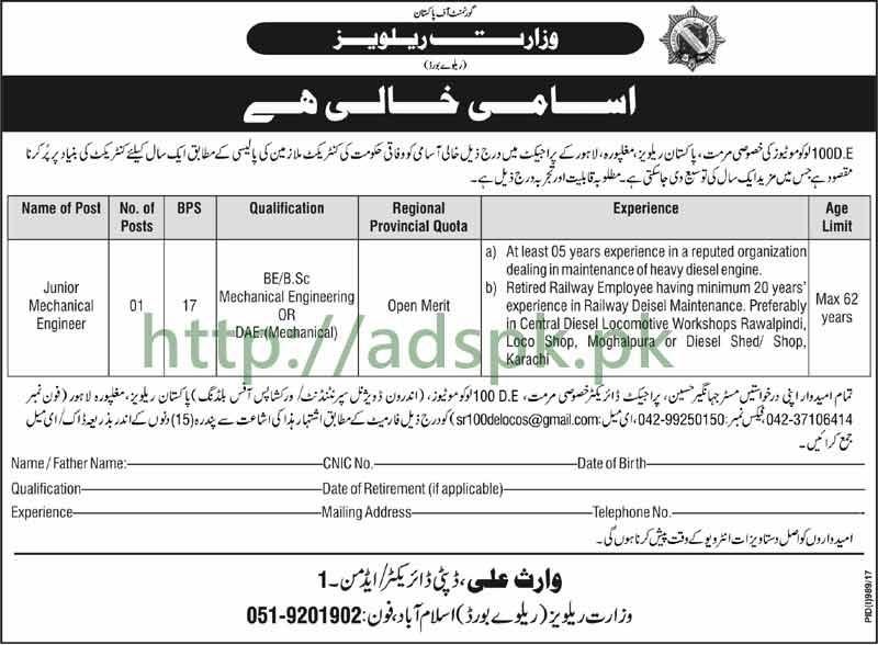 Jobs Pakistan Railway Ministry of Railways Mughalpura Lahore Jobs 2017 Junior Mechanical Engineer Jobs Application Form Deadline 03-09-2017 Apply Now
