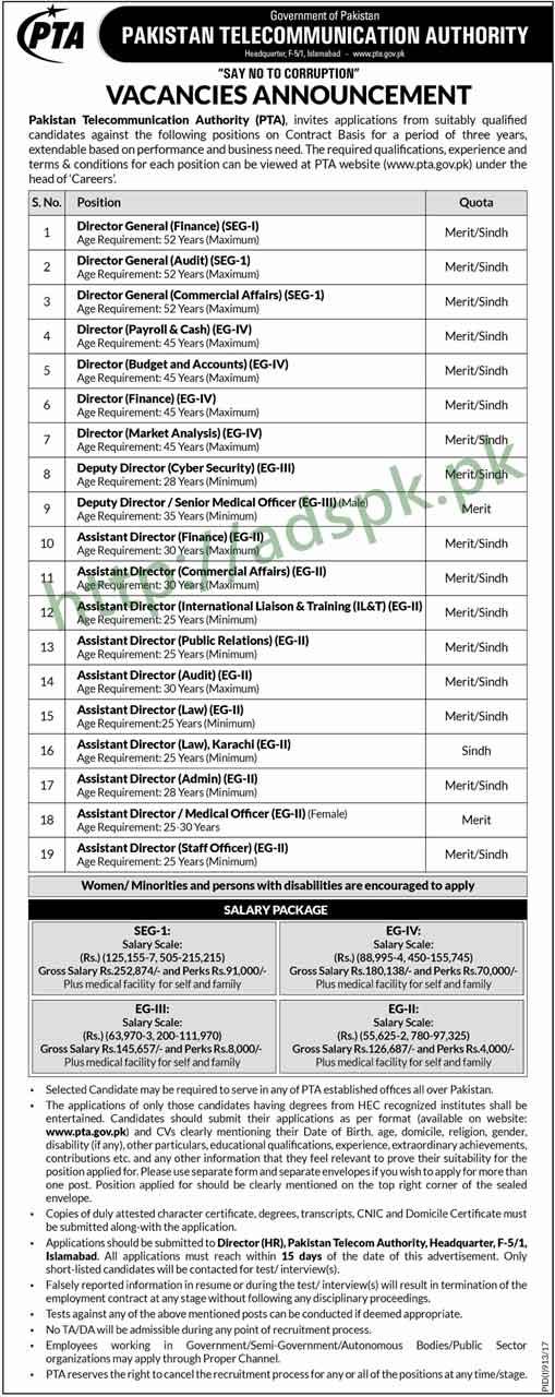 Jobs Pakistan Telecommunication Authority PTA Islamabad Jobs 2017 Director Generals Finance Audit Commercial Affairs Directors Deputy Directors Assistant Directors Jobs Application Form Deadline 28-08-2017 Apply Now