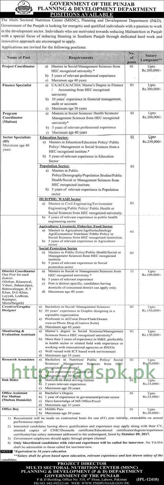 Jobs Planning & Development Department Punjab Government MSNC Jobs 2017 Project Coordinator Finance Specialist Program Coordinator Sector Specialist District Coordinator Graphic Designer M&E Assistant Jobs Application Deadline 09-10-2017 Apply Now
